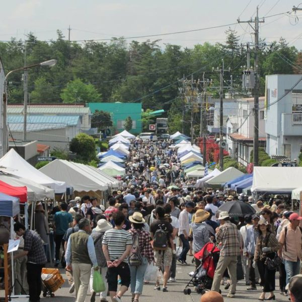 泉北山町|日本三大陶器祭のひとつ|土岐美濃焼まつり(毎年5月)