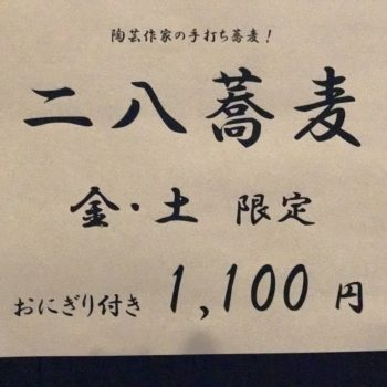 2016 11 26 12.34.10