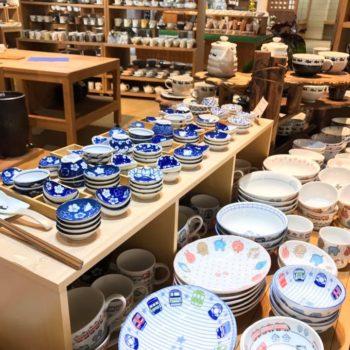 上平町|約2万点もの陶磁器アイテムがズラリ展示販売|陶磁器直売所・ちゃわん屋みずなみ 様