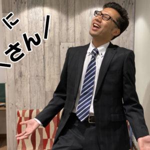第3回「小島大二朗のオススメ設備紹介!」