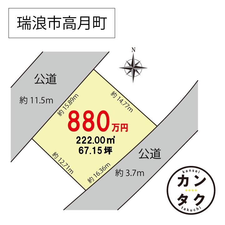 瑞浪駅と瑞浪小学校の中心地 人気エリア 67坪の広さのオススメ物件