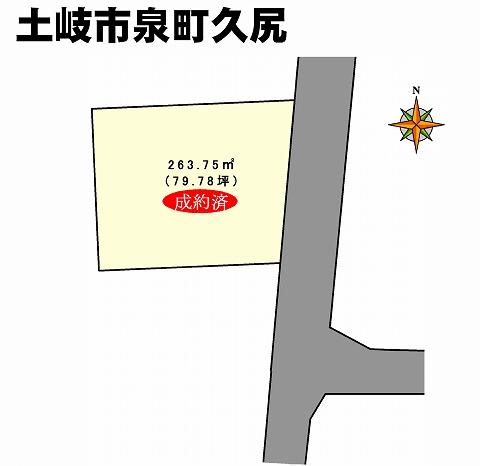 【ご成約済】土岐市泉町久尻の土地 1区画分譲地 建築条件付き売地