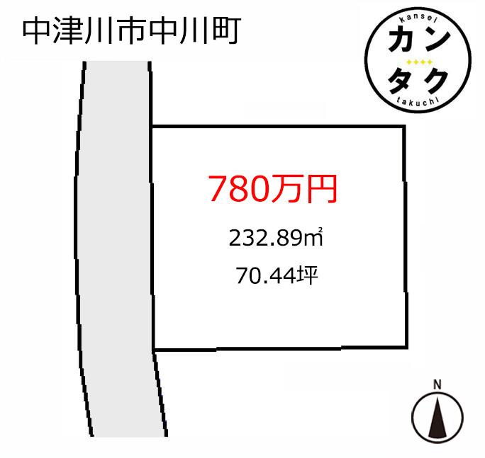 70坪の土地でゆったり生活 中津川駅も徒歩で行けます