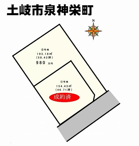 【残り1区画】土岐市泉神栄町の土地(神栄の杜)|2区画分譲地|建築条件付き売地