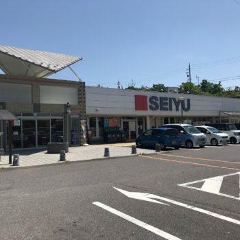 SEIYU滝呂店