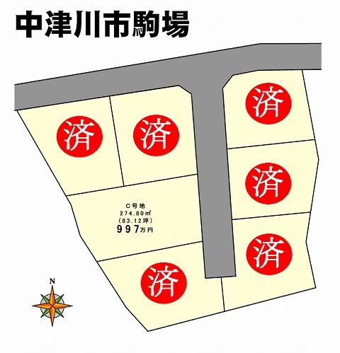 中津川市駒場青木