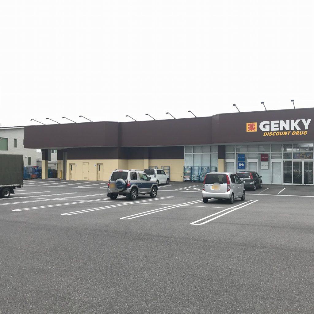 ゲンキー滝呂台店