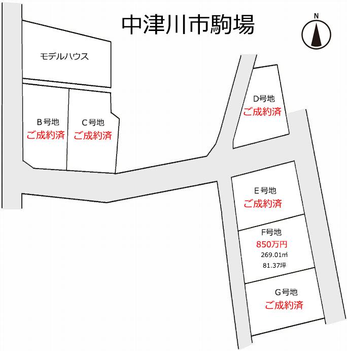 【残り1区画】中津川市駒場の土地|7区画分譲地|建築条件付き売地