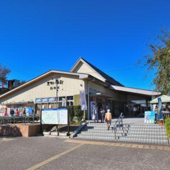 泉北山町|土岐市 最大級の美濃焼ショップ|道の駅 志野・織部 様