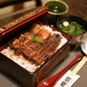 泉島田町|ふっくらパリパリ。本当に美味しい鰻料理店|うなぎの横綱 様