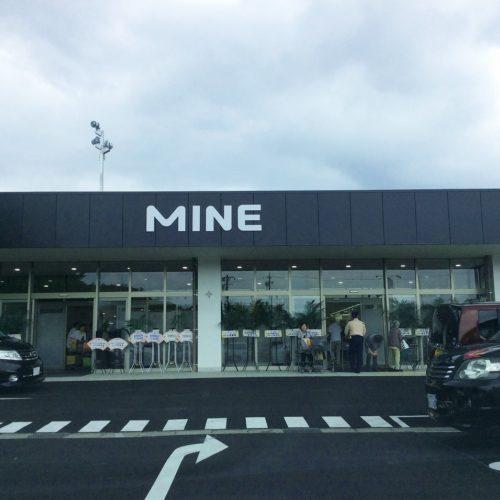 ショッピングセンターMINE