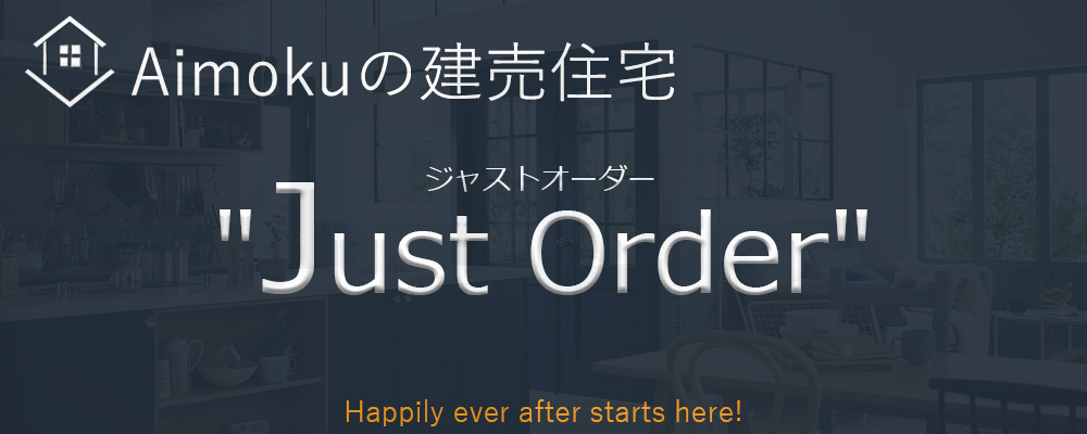 Just Order