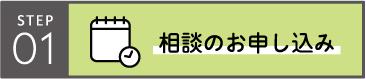 Online_step1GR02