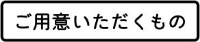 Online_youi