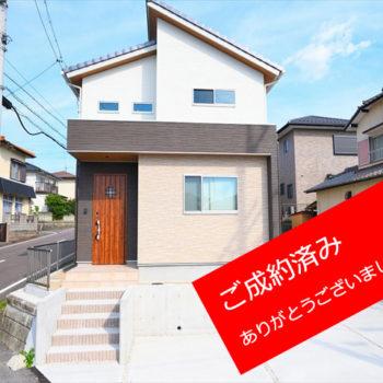 滝呂建売住宅【QUALIOR】はおかげさまでご成約となりました!