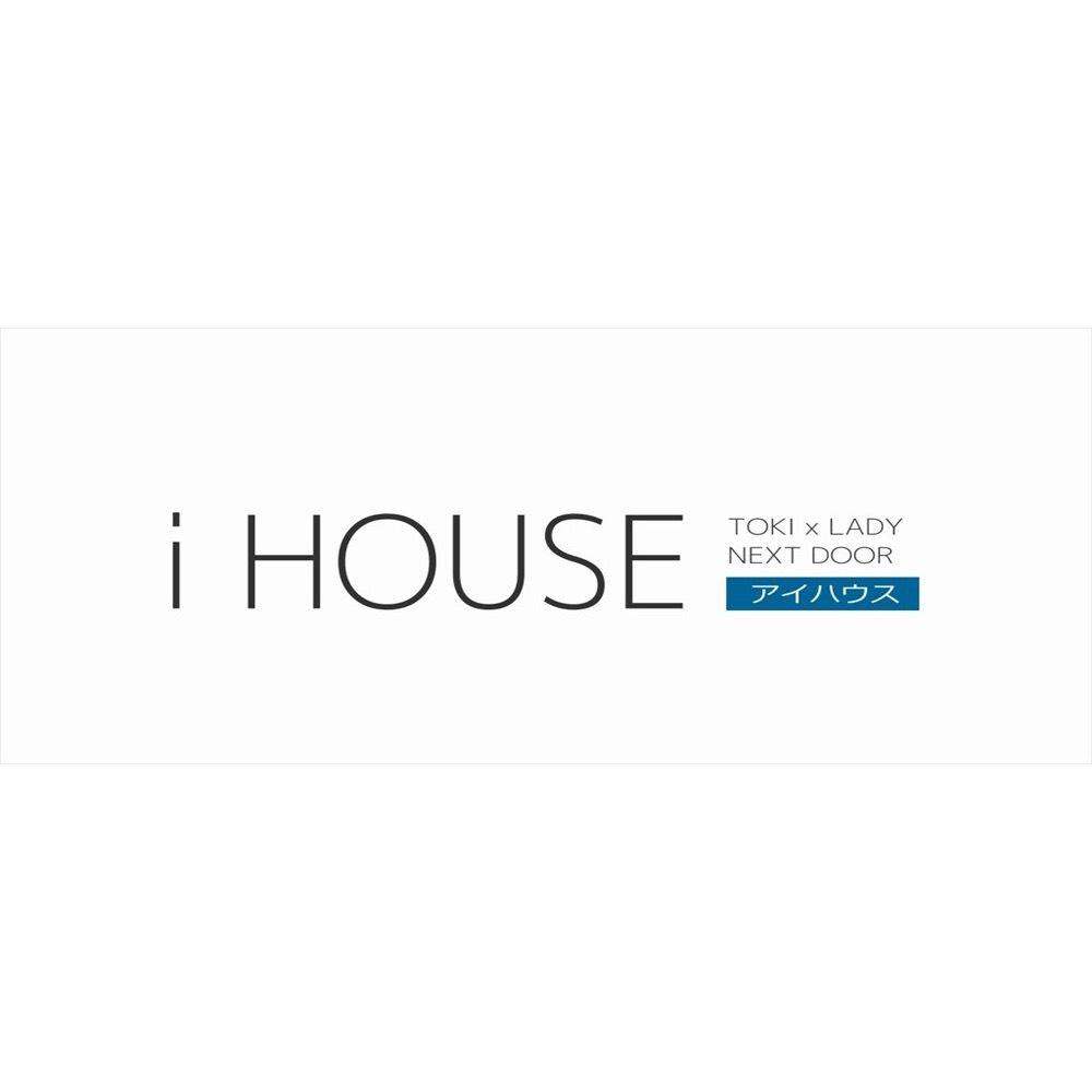 アイモクショートムービー「i HOUSE」第2話公開しました!