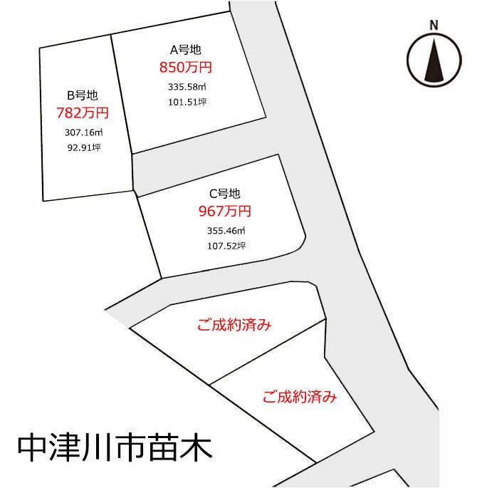 残り3区画 90~100坪の土地で人気の平屋も建築可能です