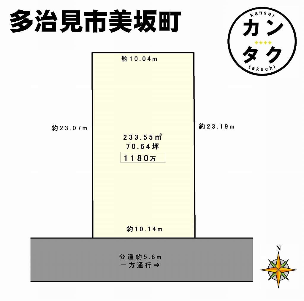 最新分譲情報パート2多治見市美坂町 徒歩圏内に学校やコンビニあり!