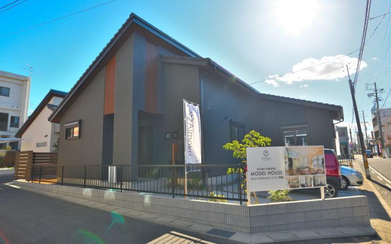【終了・ご来場御礼】土岐市泉町久尻にてモデルハウス完成見学会を開催しました。