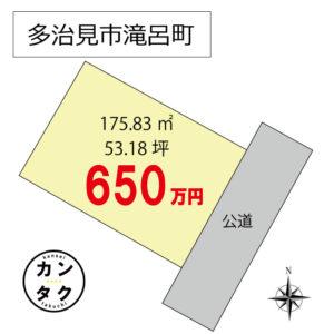 滝呂小学校徒歩9分、SEIYUも近く便利です 団地内で家族みんなが安心して暮らしていただける物件です