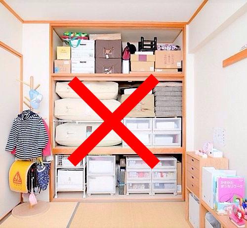 小屋裏部屋に荷物が収納ができる為クローゼット内にゆとりが生まれます