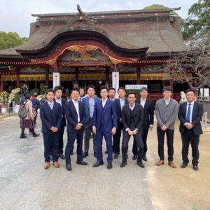 社員研修旅行~in福岡 パナソニックモノづくりを考える旅&観光