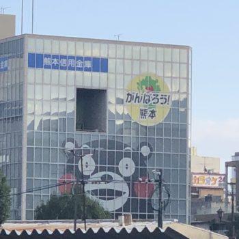 建築家が作るデザイナーズハウス見学会に行って来ました!in熊本